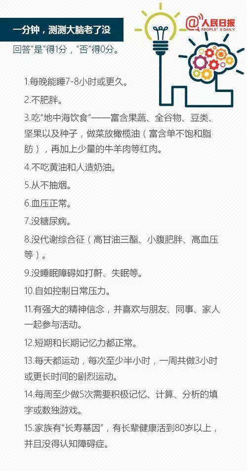 《三生三世》已定档,刘亦菲与杨幂谁才是真正的白浅!