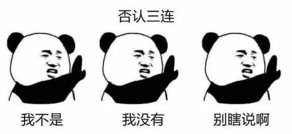 表情包 | 深圳义工版三连表情包,马上保存图片