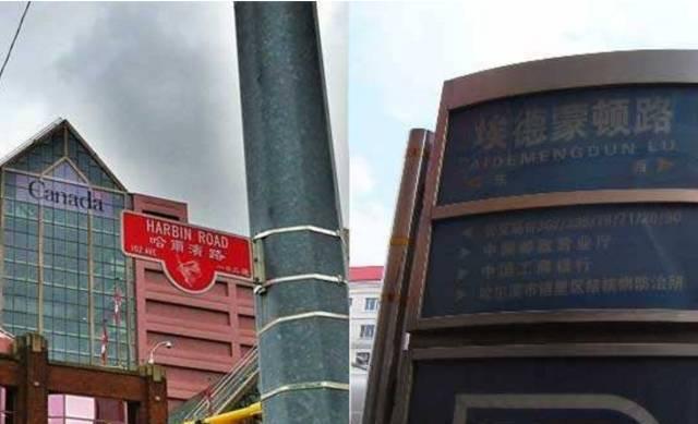 2018中国国际心力衰竭大会(CIHFC)暨中国医师协会心力衰竭专业委员会年会在北京盛大召开