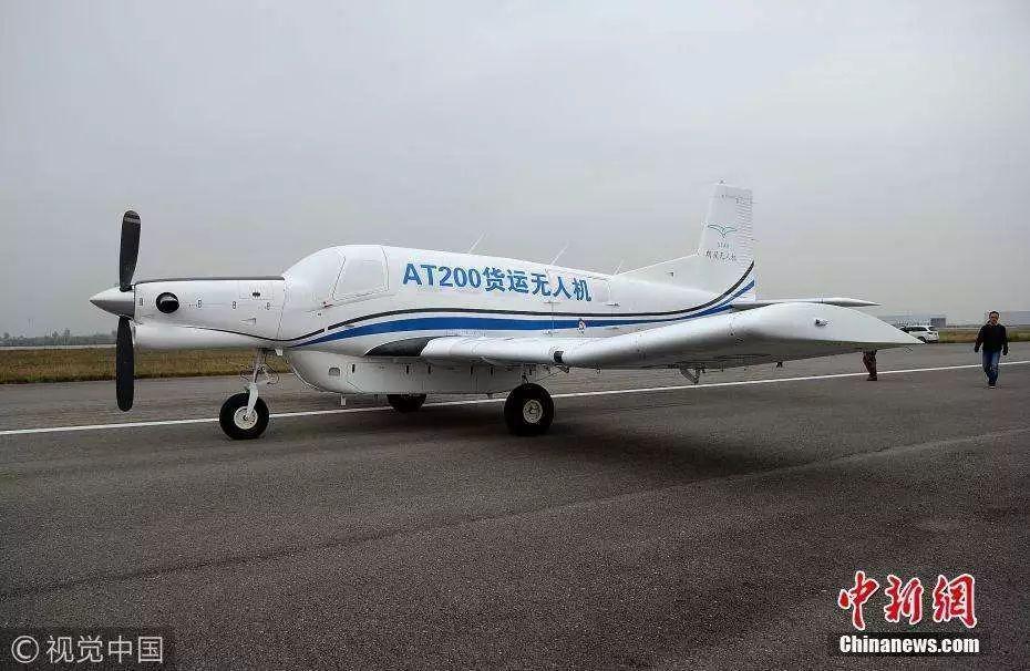 使用的支線貨運無人機起重重量一般不超過700公斤,有效載荷僅100公斤圖片