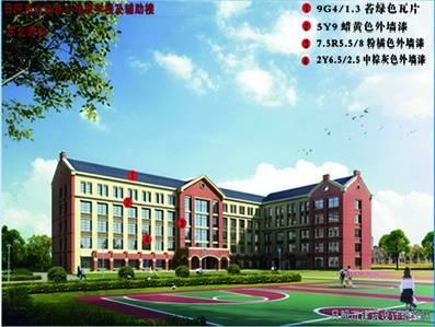 枣庄学院新城规划图
