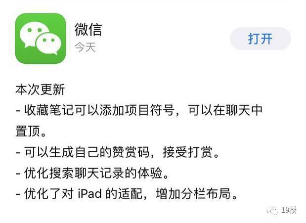 """上海""""十三合一""""""""电子警察""""遍布31个路口,你都知道在哪吗?"""