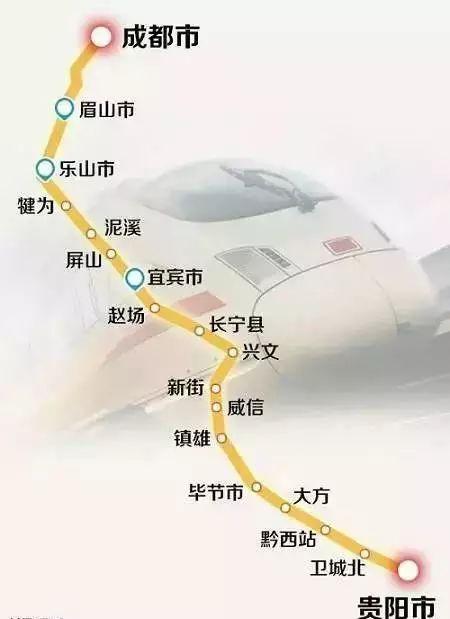 CCTV报道 成贵高铁宜宾金沙江大桥铁路梁合龙