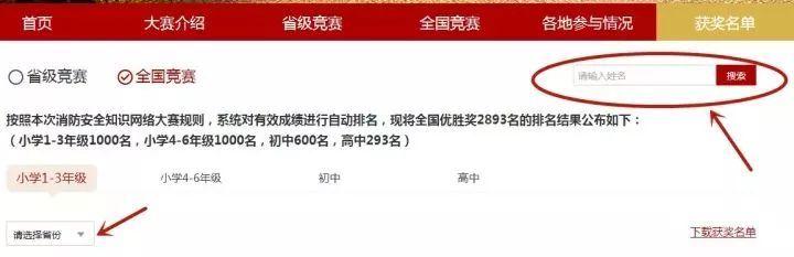 国内首批!无方向盘无人驾驶测试牌照花落谁家? 中国汽车报