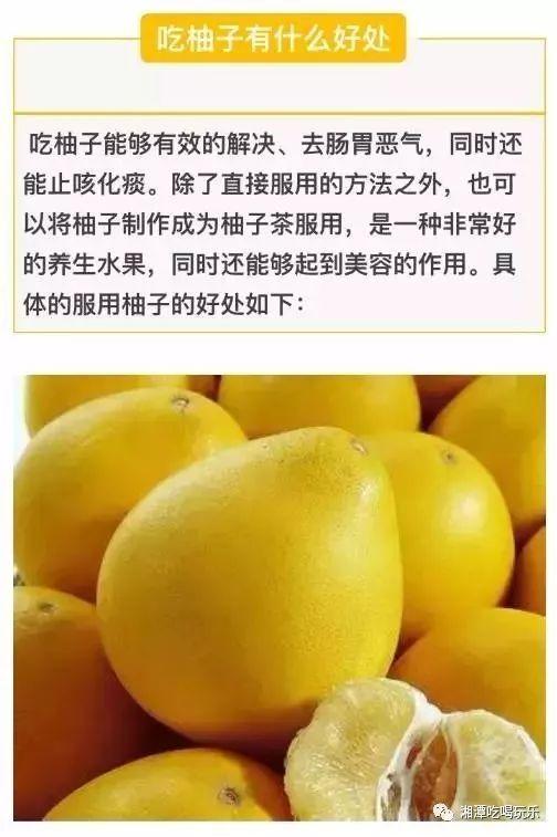 丁小强接受人民日报专访时提出:打好新时代改革攻坚战!