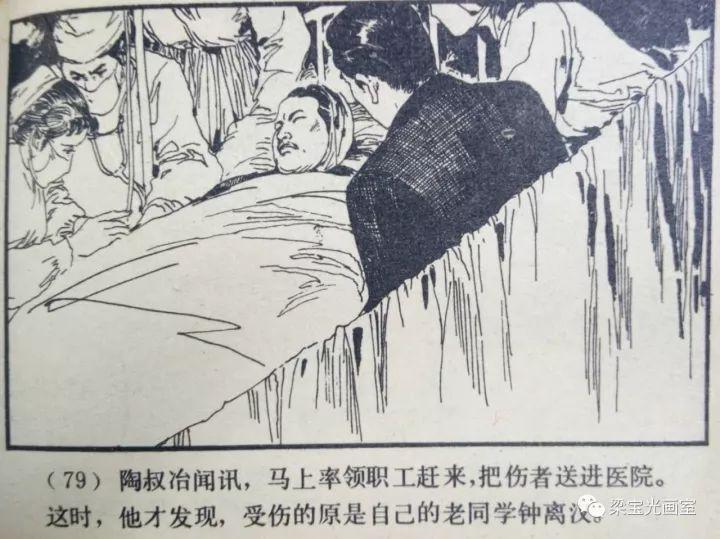 金世佳力挺王传君,疑暗讽《爱情公寓》:做演员要有羞耻心