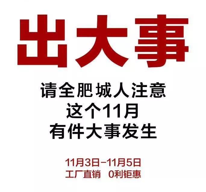 北京郊区一处悬崖巨石上,开凿出147间石室,至今不知何人所建