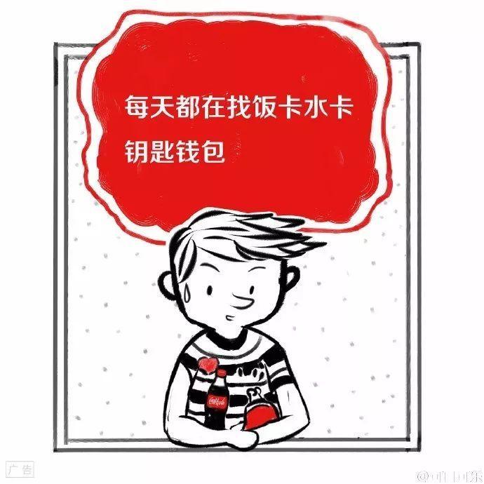 杨幂四哥竟然是gay还整容,怪不得剧中那么温柔