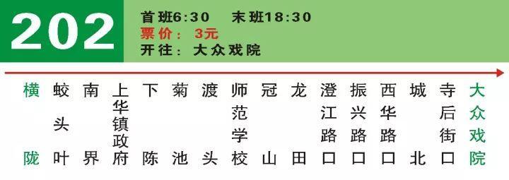 深圳少儿国际文化周,启动仪式暨儿童安全座椅新闻发布会