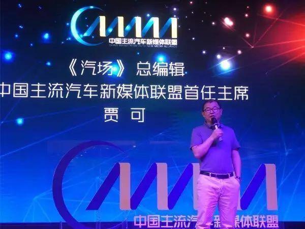 首届中国主流汽车总评榜即将在广州车展隆重揭晓