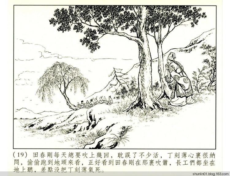 """辟谣!朋友圈流传的""""王国军5岁女儿丢失""""系谣言!"""