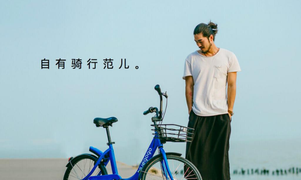 陈志朋被网友质疑, 连发两条微博回应: 解释是一件很累的事