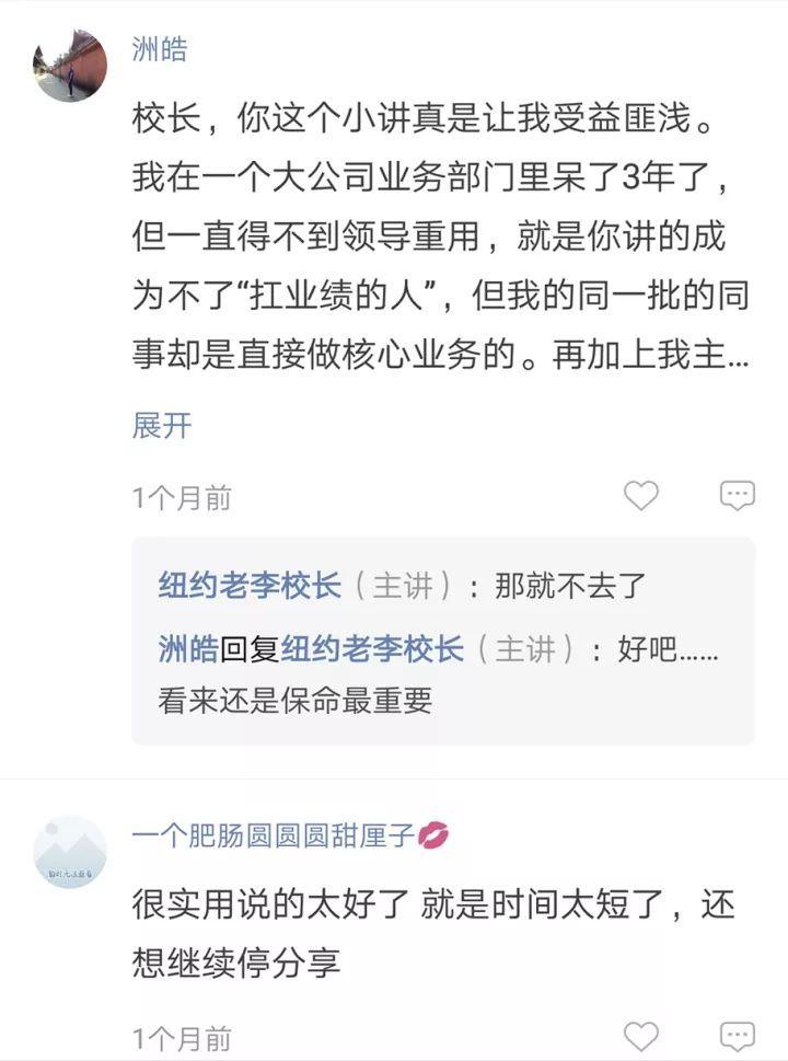 杨洋问情三生三世,刘亦菲惊艳十里桃花|新闻早餐正午播报 2017 8.3 星期四