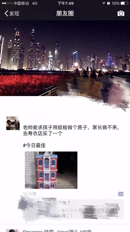 秦皇岛市发布寒潮蓝色预警 明天城区最低气温零下16℃/元旦火车票要开卖了.../新闻铛铛车来了