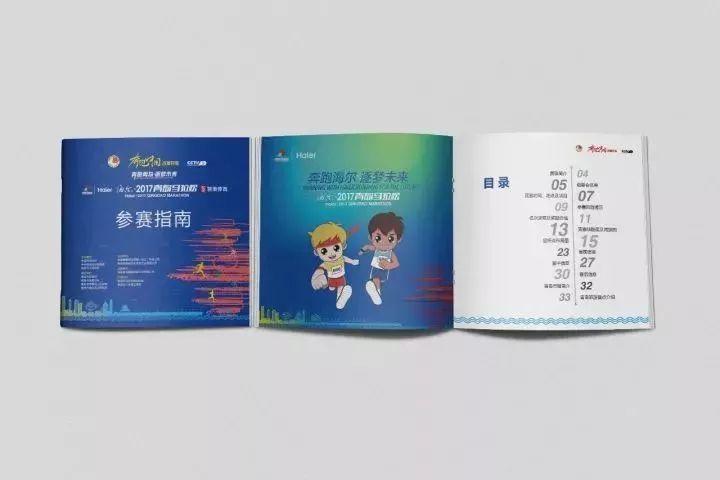 """铁西区""""三引三回""""到深圳 沈阳机器人产业受关注"""