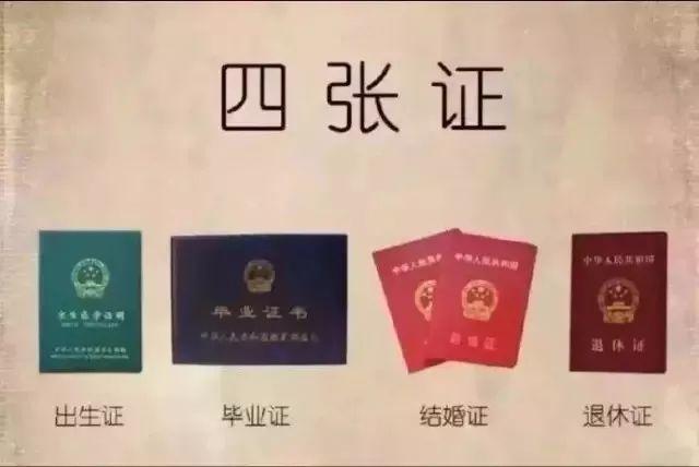 习近平同团中央新一届领导班子成员集体谈话