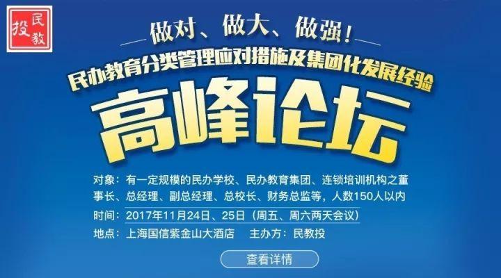 四川省环保督察组进驻遂宁开展环保和生态文明督察