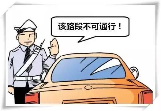 交通安全讹��_请广大交通参与者特别是机动车驾驶人,严格遵守交通安全法律法规