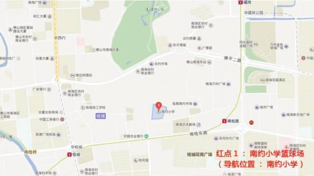 渭南市一元剧场2018非遗传承人优秀传统剧目演出季开锣(组图)