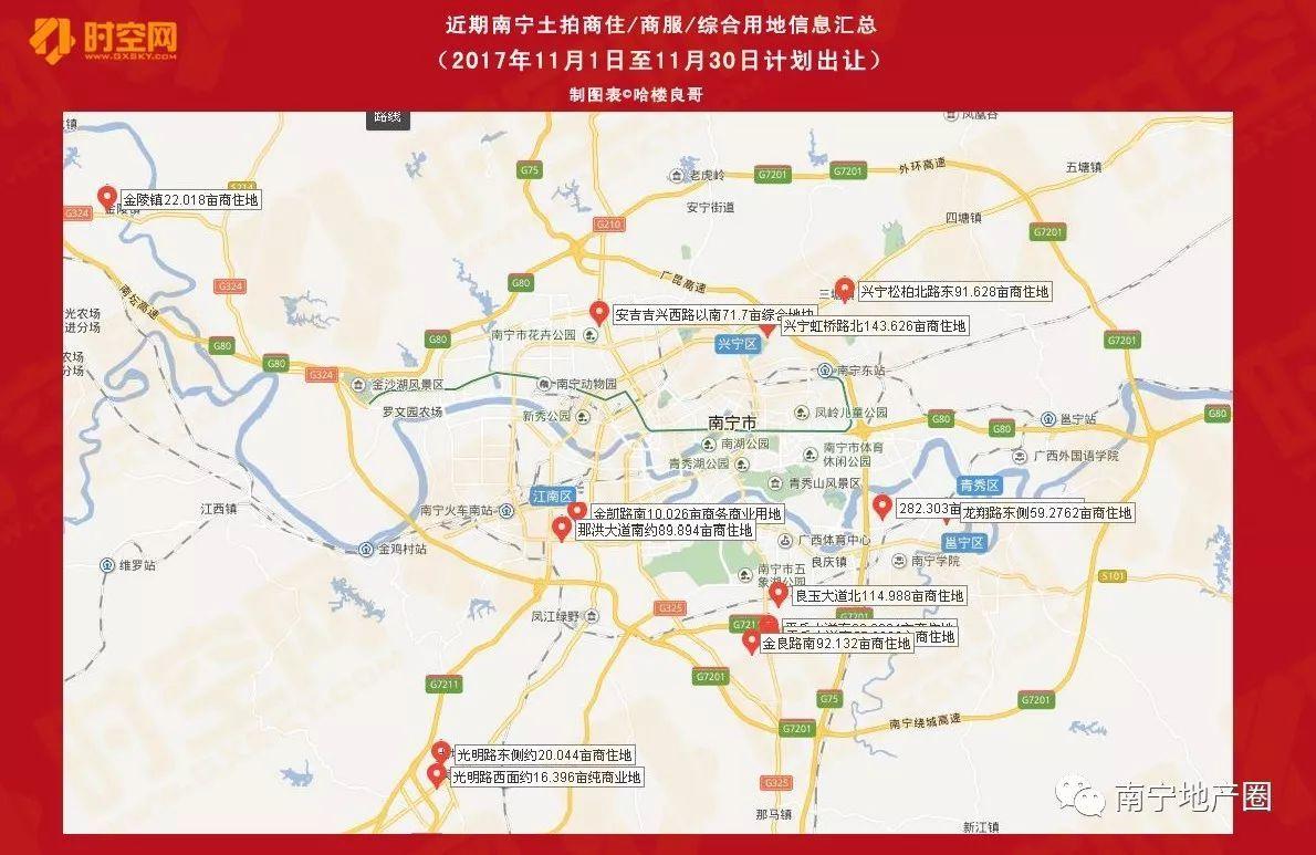 大鹏新区各办事处签订防汛  军令状  积极应对汛期