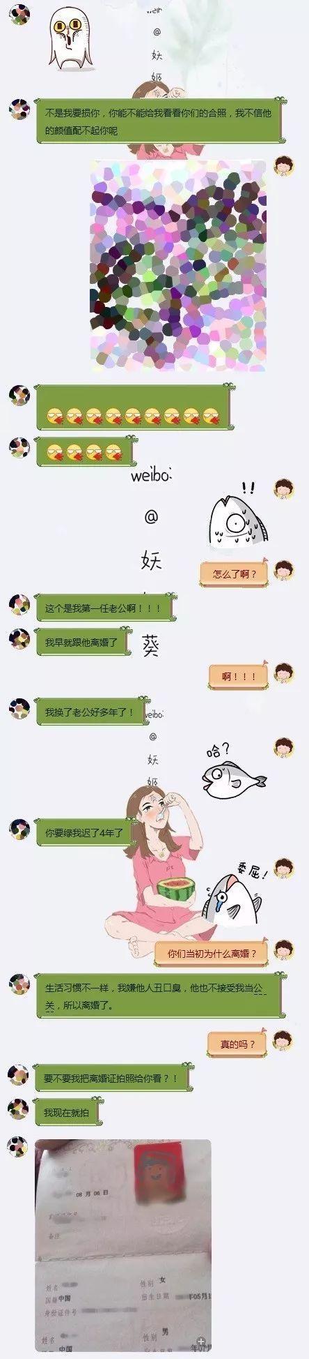 曹格儿子9岁了曾被妹妹欺负哭,吴速玲发文让他勇往直前