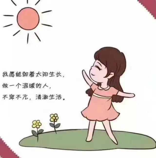 刘海长了遮眼睛,教你三招做个漂亮刘海造型!