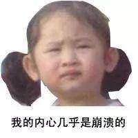 贵州一考生称高考志愿遭恶意填报且无法修改,招办警方已介入