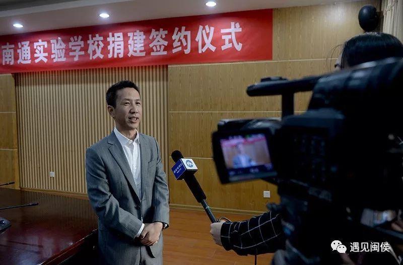 闽侯县副县长叶玲表示,县教育局,南通镇及各有关职能部门将积极配合图片