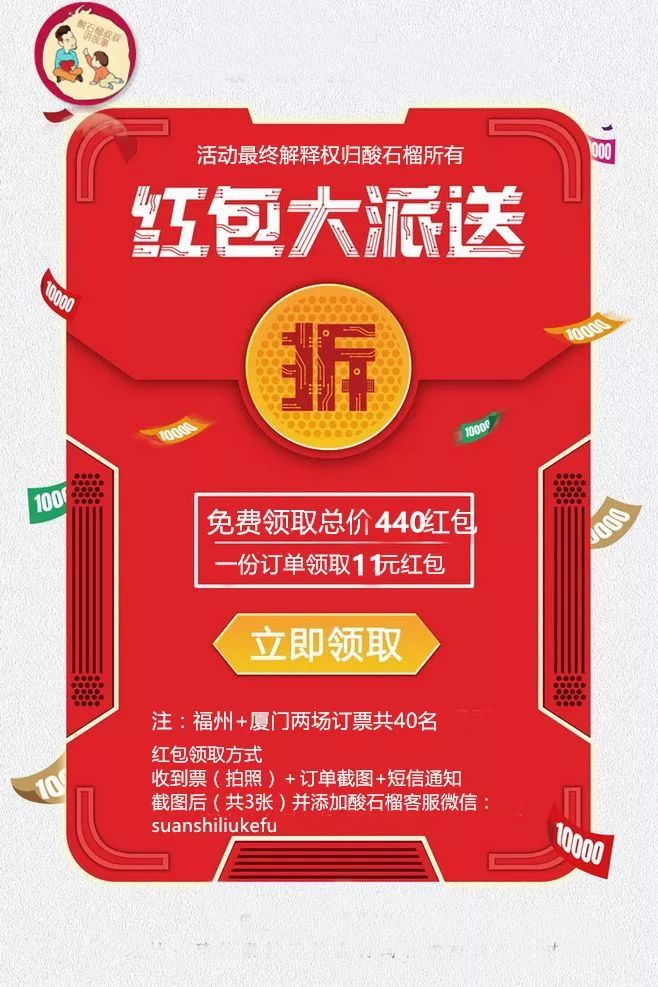 「儒教」三拜谢恩,高唱大风歌,江苏师大举行汉式毕业典礼