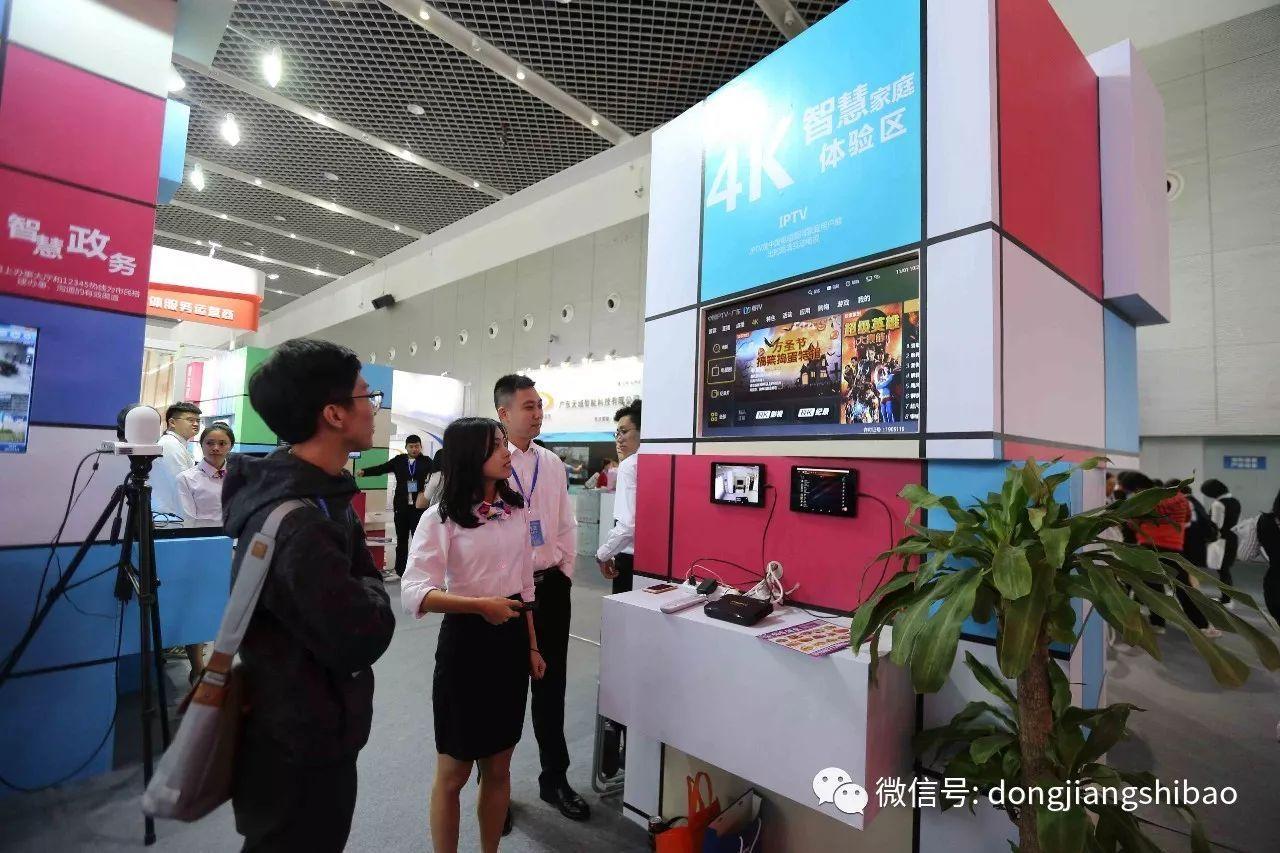 中国光大银行昆明分行与文山州人民政府签订战略合作框架协议
