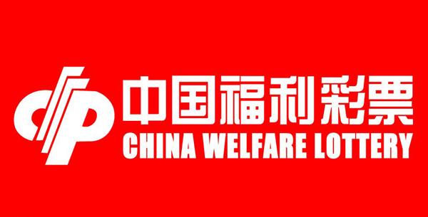 (网络配图) 据了解,10月29日是中国福利彩票双色球第2017127期的开奖
