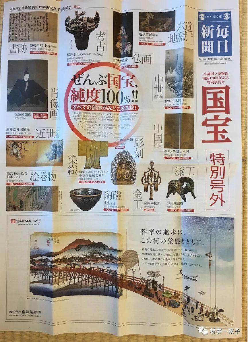 李斌:中国大病保险已覆盖超10亿人 去年赔付逾300亿元