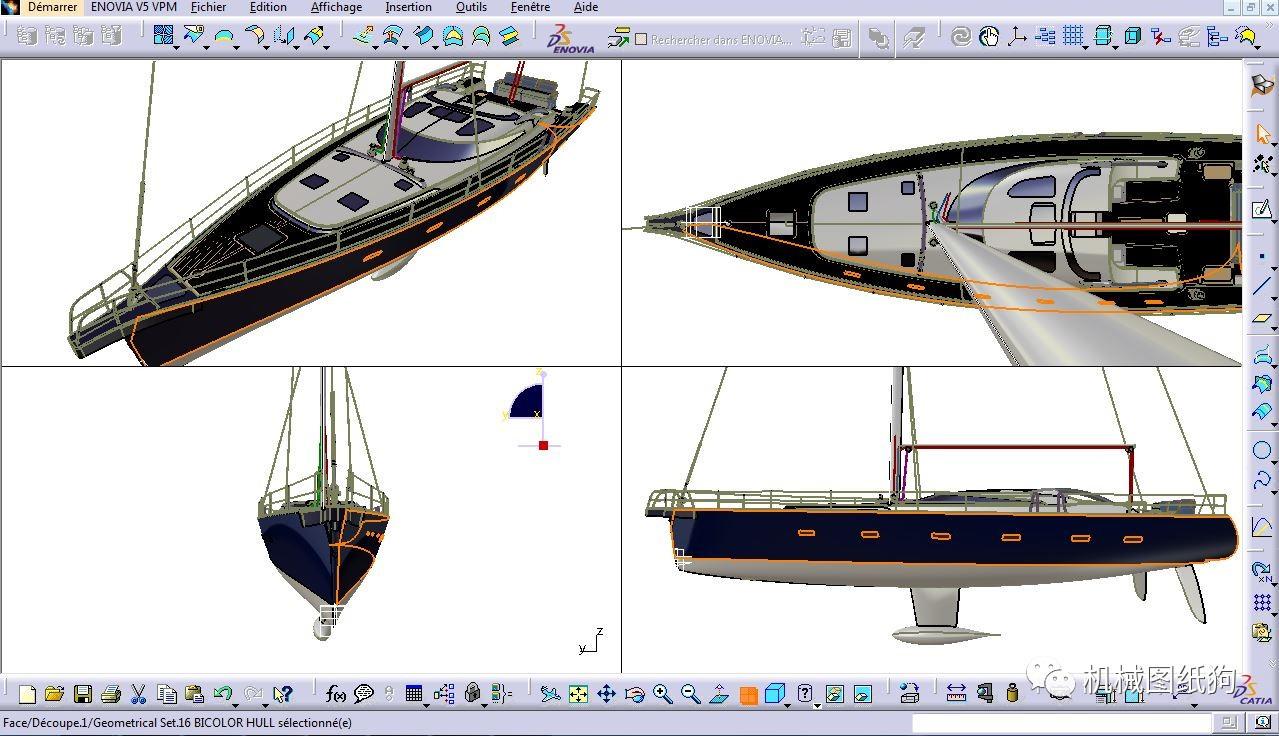 【海洋船舶】帆船游艇图纸 catia设计 船舶快艇3d建模图片