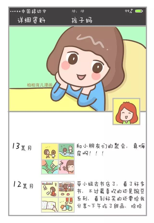 惠州首部文旅剧《千年之约·鹅城幻影》上映!本周六起市民可购票观看