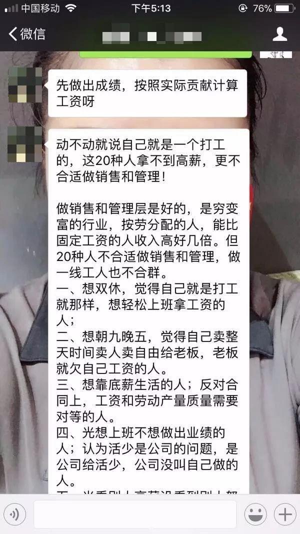 日本女总务大臣1天内收5万封中文垃圾邮件,为赌博游戏广告