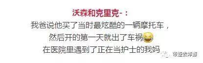 金软景签约豪门伊萨,马蕴雯:是的 我失恋了!网友调侃江川呢?