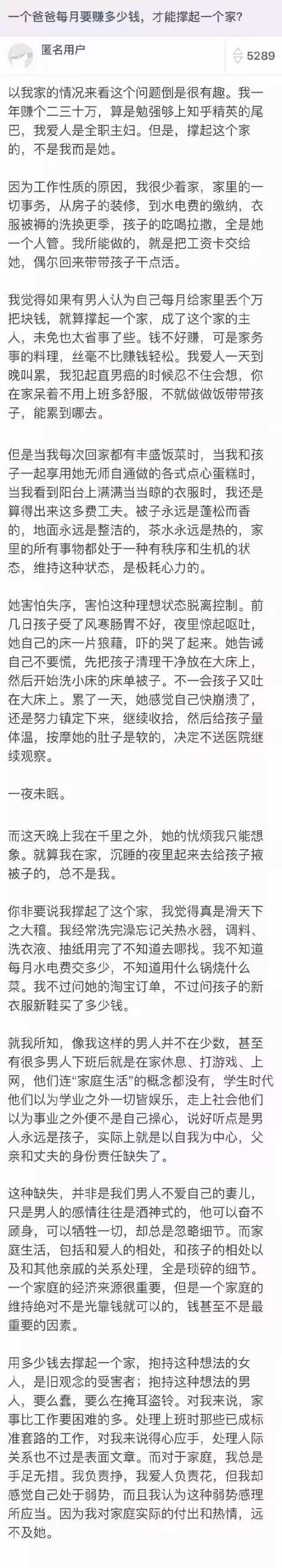 "Ella陈嘉桦回婆家""榴莲""忘返 变身最强辣妈"