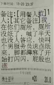 泉州市通淮公证处与鲤城区人民法院协同创新