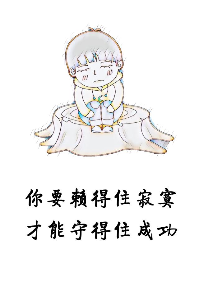"""清凉一夏!王者荣耀与""""雪碧""""首次跨界合作,但你还知道那几款游戏曾经联手饮料搞过活动吗?"""