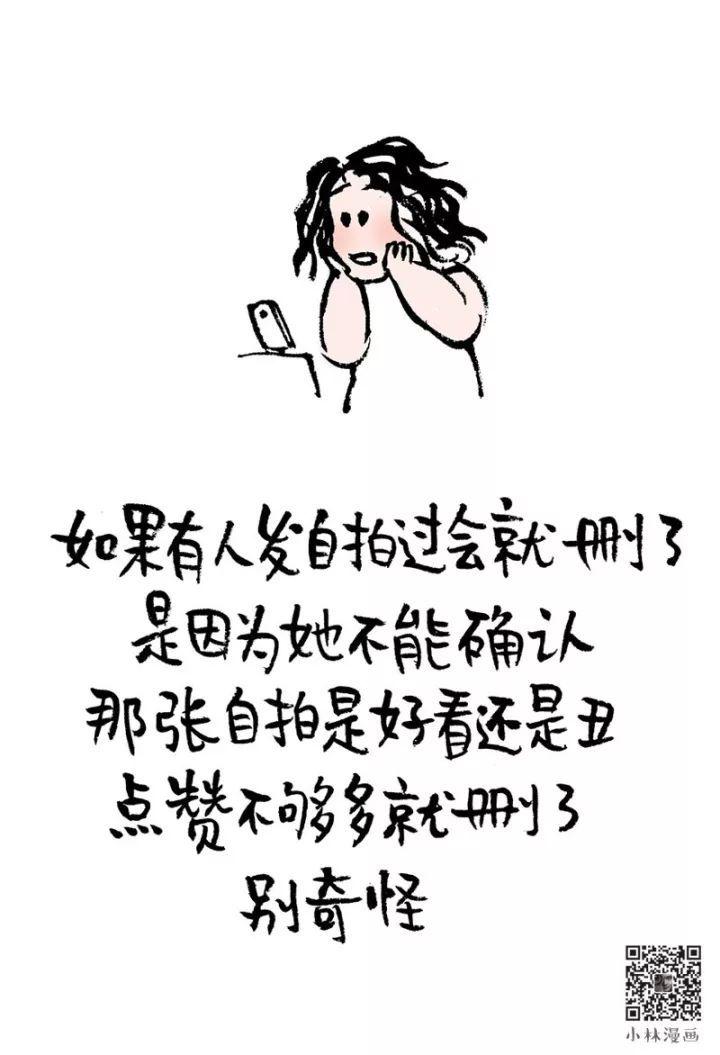 """网友称为这个是""""黑科技"""" 美日暂时还需要向中国学习"""