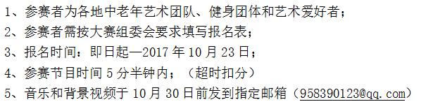 国产大7座,众泰T700预计14万起,轴距2850完虐汉兰达