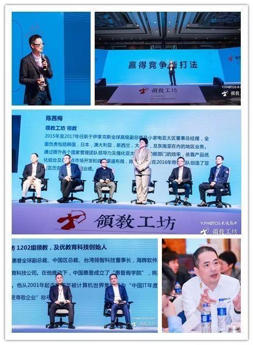 北京证监局责令贾跃亭12月31日前回国:滞留境外影响恶劣