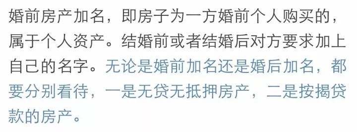簰洲湾第一个广场建成,甚至惊动美籍华人献爱心……