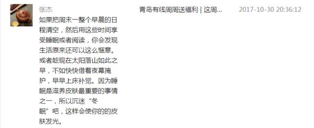 诗仙李白一辈子游山玩水,他花的钱,从哪儿来的呢?