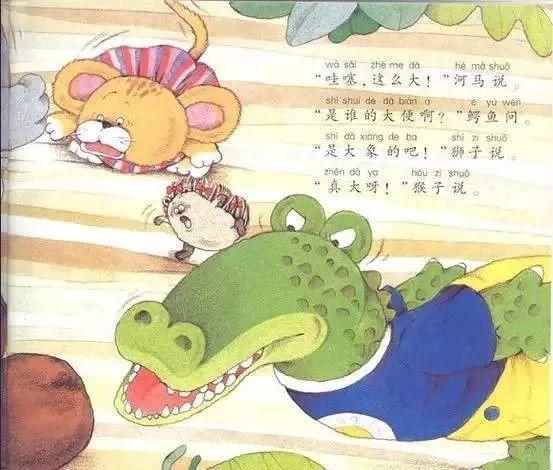 滨州这10家幼儿园被省教育厅点名赞扬!最全名单公布!你家附近有几个?