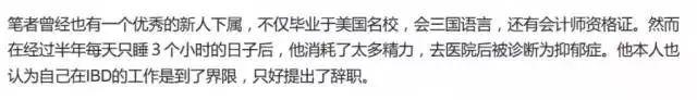 北京上海广州成为过劳死的重灾区?老板们你们做了哪些应对措施?