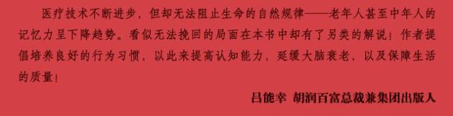 LOL:欧成嫂子与多数网友意见一致:faker的队友真的太鸡儿菜了!