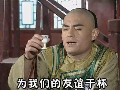 《小美好》大结局:江辰收获了爱情,吴柏松选择了放手