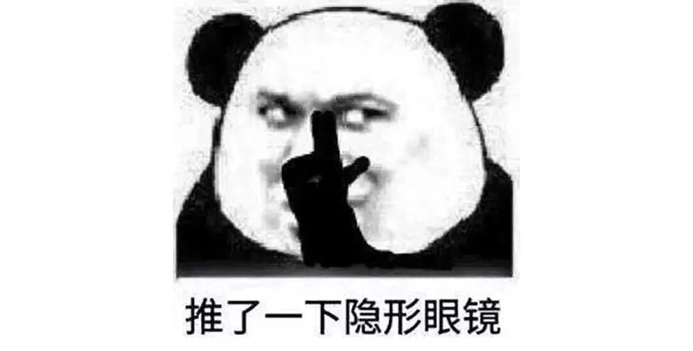 弓瑞、耿麟携手《相声有新人》全国十强1月5日齐聚太原说相声