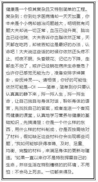 在银杏叶飘落的季节,他们在杭州举办了一场充满诗意的新中式婚礼...